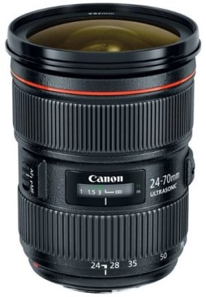 canon ef 24-70mm f2.8l is ii